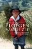 Wim  Kamerbeek,Ploegen van de zee