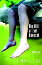 Oz, Amos Hill of Evil Counsel