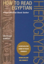 Mark Collier,   Bill Manley How to Read Egyptian Hieroglyphs: A Step-by-Step Guide
