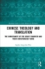 Sophie Ling-chia (The Chinese University of Hong Kong) Wei, Chinese Theology and Translation