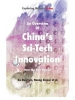 Gu, Ruizhen, Overview of China`s Sci-Tech Innovation Over the Past Decade