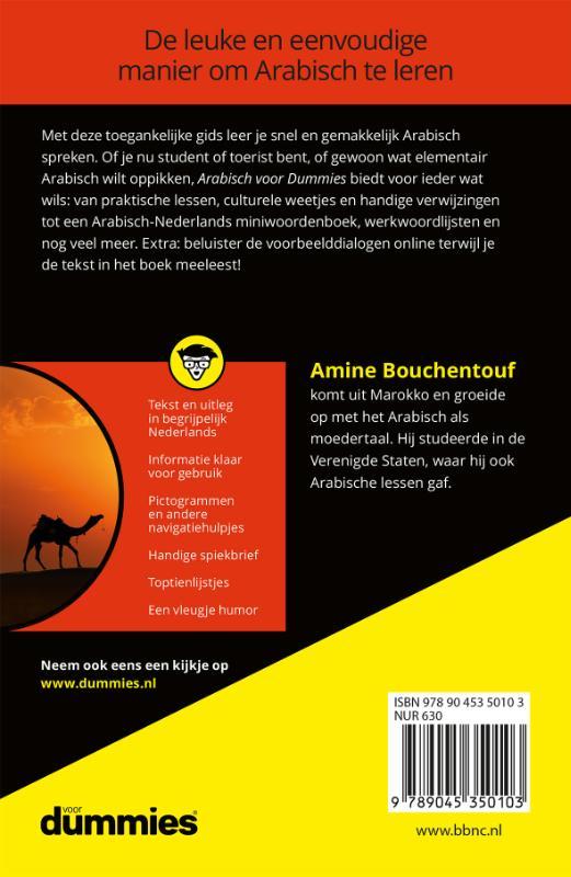 Amine Bouchentouf,Arabisch voor Dummies