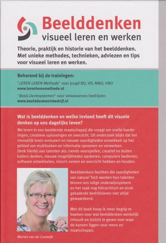 Marion van de Coolwijk,Beelddenken, visueel leren en werken