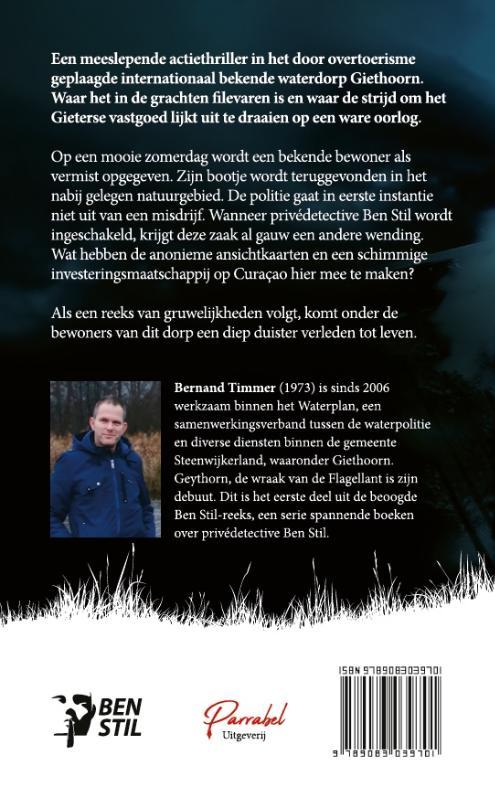 Bernand Timmer,Geythorn