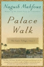 Mahfouz, Naguib Palace Walk