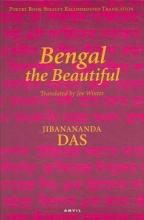 Jibanananda Das Bengal the Beautiful