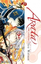 Watase, Yuu Arata: the Legend 12