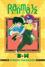 Takahashi, Rumiko Ranma 1/2 (2-In-1 Edition), Vol. 7
