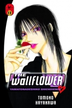 Hayakawa, Tomoko The Wallflower 13