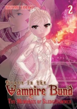Tamaki, Nozomu Dance in the Vampire Bund