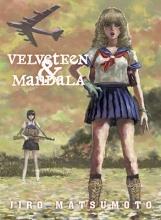 Matsumoto, Jiro Velveteen & Mandala