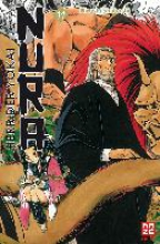 Shiibashi, Hiroshi Nura - Herr der Yokai 11