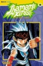 Takei, Hiroyuki Shaman King 10