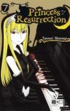 Mitsunaga, Yasunori Princess Resurrection 07