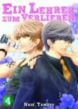 Yamato, Nase Ein Lehrer zum Verlieben 04
