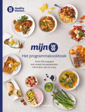 WW (Weight Watchers) , Het Programmakookboek