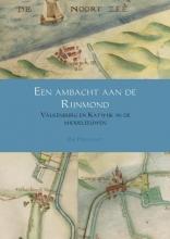 Dik Parlevliet , Een ambacht aan de Rijnmond