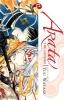 Watase, Yuu,Arata: the Legend 12