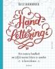 <b>Megan  Wells</b>,Basishandboek handlettering