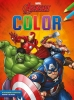 ,<b>Avengers Color kleurblok Avengers Color bloc de coloriage</b>