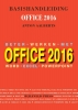 Anton  Aalberts,Basishandleiding Beter werken met Office 2016