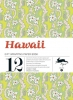 HAWAII VOL. 09,GIFT & CREATIVE PAPER BOOK