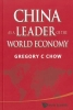 Chow, Gregory C.,China As A Leader Of The World Economy