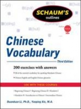 Xie, Yanping Schaum`s Outlines Chinese Vocabulary