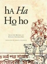 Ray, Annada Shankar Ha Ha Ho Ho