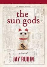 Rubin, Jay The Sun Gods