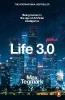Max Tegmark, Life 3.0