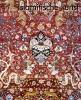 , Islamitische kunst