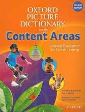 Kauffman, Dorothy Oxford Picture Dictionary for the Content Areas English Dictionary