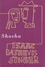 Singer, Isaac Bashevis Shosha