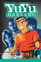 Togashi, Yoshihiro YuYu Hakusho, Volume 14