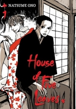 Ono, Natsume House of Five Leaves, Volume 1