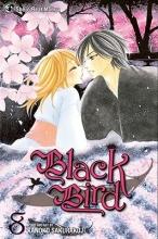 Sakurakoji, Kanoko Black Bird, Vol. 8