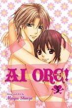 Shinjo, Mayu Ai Ore! Love Me 3