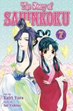 Yukino, Sai The Story of Saiunkoku 7