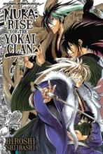 Shiibashi, Hiroshi Nura Rise of the Yokai Clan 25