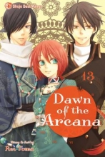 Toma, Rei Dawn of the Arcana, Volume 13
