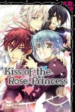 Shouoto, Aya Kiss of the Rose Princess 9