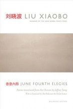 Xiaobo, Liu June Fourth Elegies