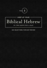 Jonathan Kline Keep Up Your Biblical Hebrew In Two Vol1