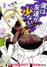 Hirasaka, Yomi Haganai I Don`t Have Many Friends 3
