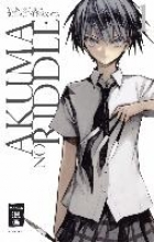 Kouga, Yun Akuma no Riddle 01