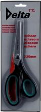 , Schaar Reuser kartelschaar 230mm RVS met softgrip