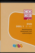Code Plus Deel 1 0-A1 DVD