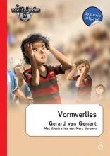 Gerard van Gemert , Vormverlies