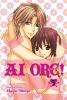 Shinjo, Mayu,Ai Ore! Love Me 3